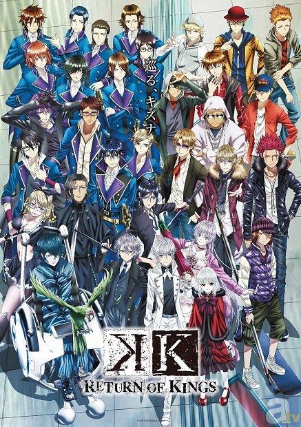 『K』2期BD&DVD第7巻に最終回後の物語を収録……!?