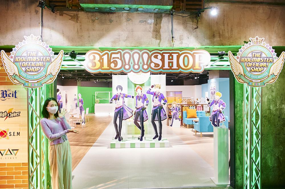 (C)BANDAI NAMCO Entertainment Inc.