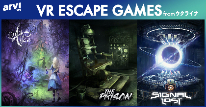 VRを使った脱出ゲーム「VR ESCAPE GAMES」が3タイトルの新作を追加してリアル脱出ゲーム名古屋店で開催決定