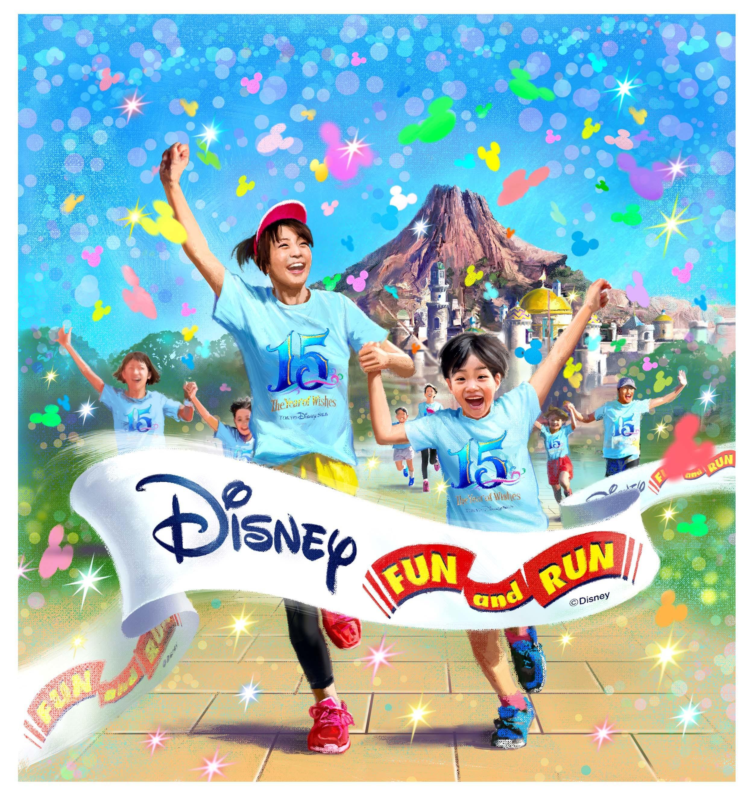 ※「ディズニー・ファン・アンド・ラン」イメージ  © Disney