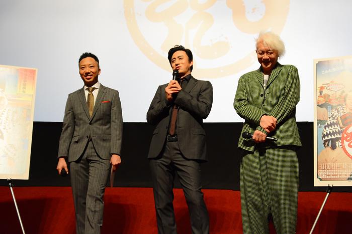 シネマ歌舞伎『東海道中膝栗毛〈やじきた〉』舞台挨拶 ©松竹