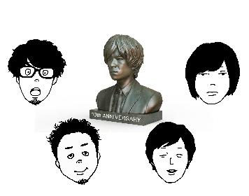 キュウソネコカミ、新曲「御目覚」がHTB『イチモニ!』 PRソングに決定