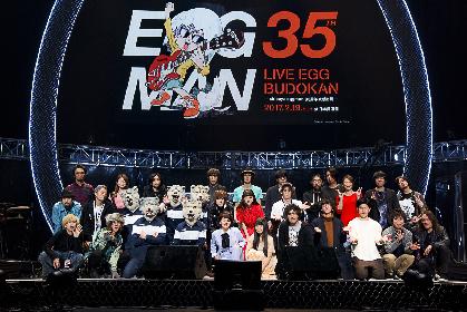 『LIVE EGG BUDOKAN』のスカパー!放送で連動開催のshibuya eggmanでのライブも放送