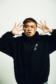 サイプレス上野がプロレスYouTubeチャンネル開局、松永光弘、オカダ・カズチカなど豪華ゲストも出演