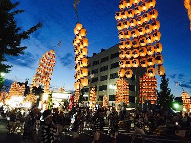 闇を照らす幻想的なあかり&重さ50キロの竿燈を操る妙技で100万人超を魅了する『秋田竿燈まつり』が開催