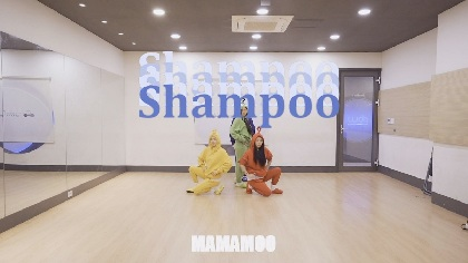MAMAMOO 揃いのキャラクター衣装で踊る「Shampoo」ダンス映像公開