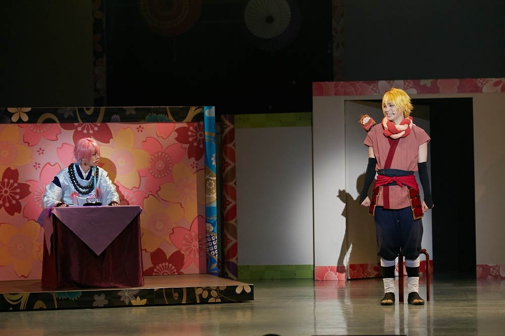 (C)舞台「ひらがな男子」製作委員会