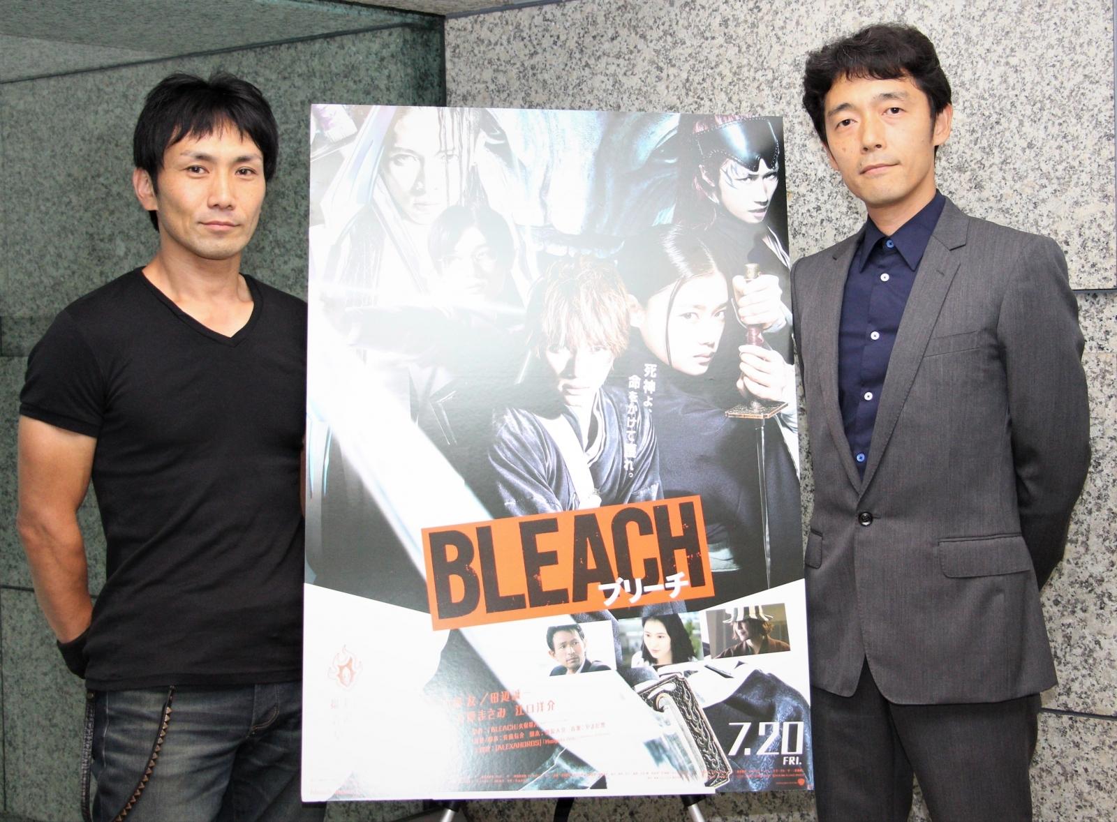 左から、『BLEACH』下村勇二アクション監督、佐藤信介監督