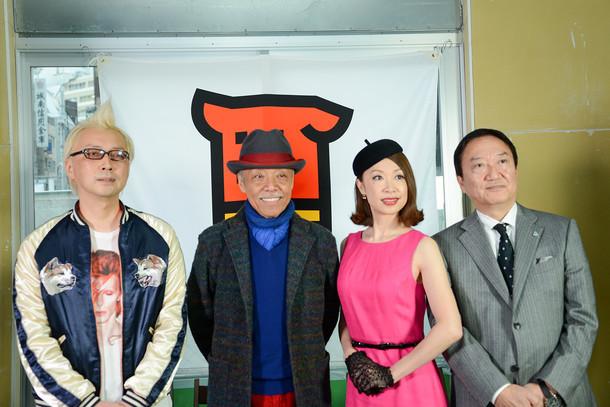 左から箭内道彦、谷村新司、野宮真貴、大西賢治渋谷区商店会連合会会長。
