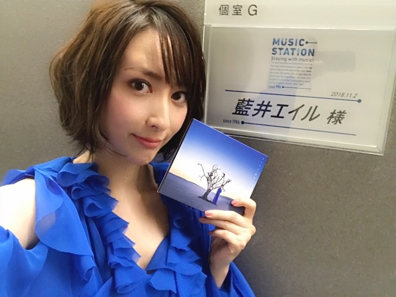 テレビ朝日系「ミュージックステーション」に出演した藍井エイル