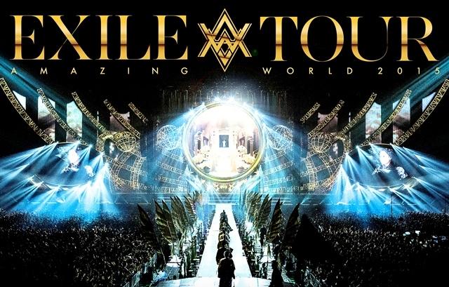 "EXILE LIVE TOUR 2015""AMAZING WORLD"""