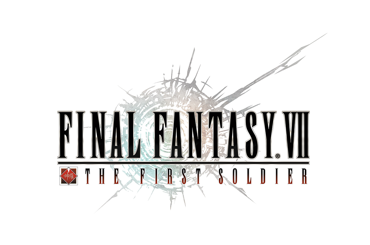 『FINAL FANTASY VII THE FIRST SOLDIER』ロゴ