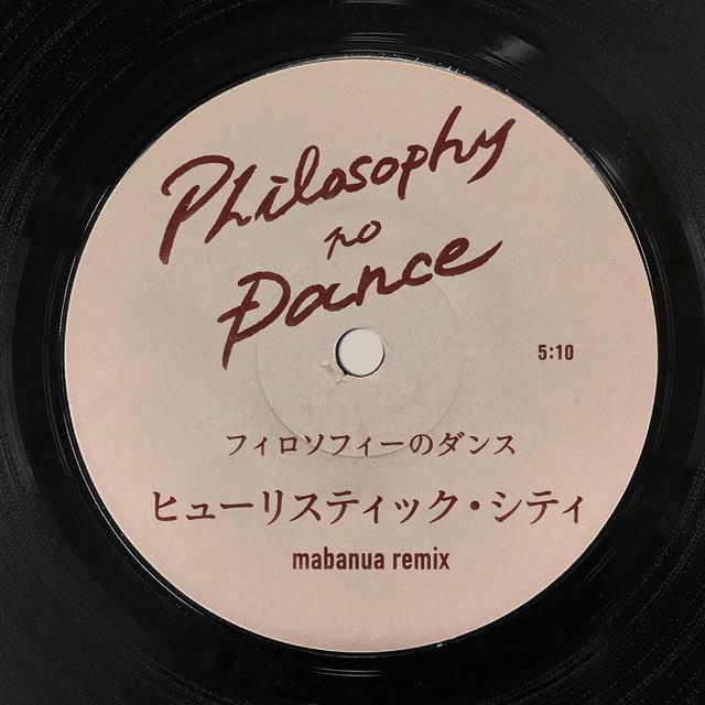 フィロソフィーのダンス「ヒューリスティック・シティ mabanua remix」配信ジャケット