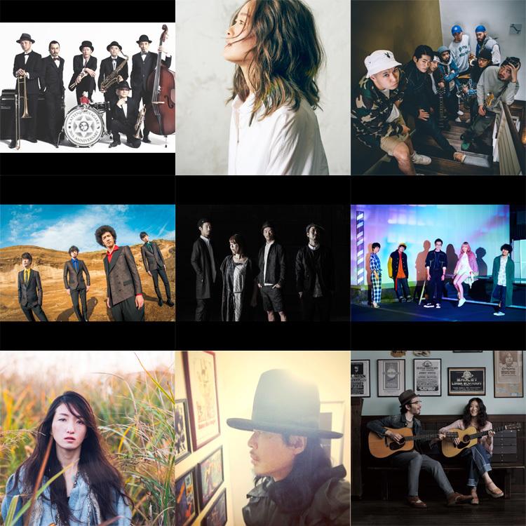 GREENROOM FESTIVAL'17   ★ 第3弾 ARTIST 発表 ★