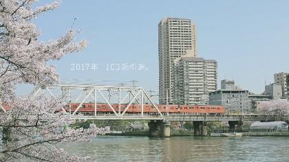 チャットモンチー「サラバ青春」と共に流れる、大阪環状線103系引退動画が泣ける