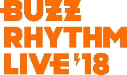 『バズリズム LIVE 2018』マンウィズ、フォーリミ、BiSH、あいみょんら第1弾出演アーティストを発表