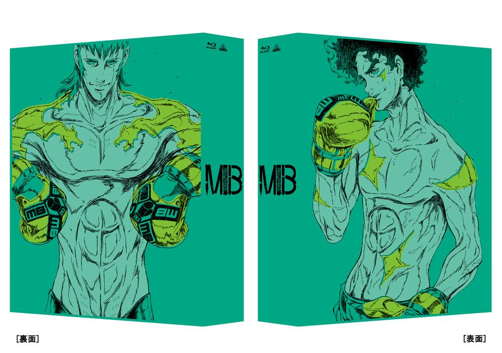 『メガロボクス』BDBOX3_表1&表4