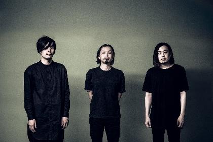 THE ANDS、ゲストにケンゴマツモト(THE NOVEMBERS)、加藤雄一郎(NATSUMEN)を迎えたアルバムを自主レーベル「vorfahr」より発売