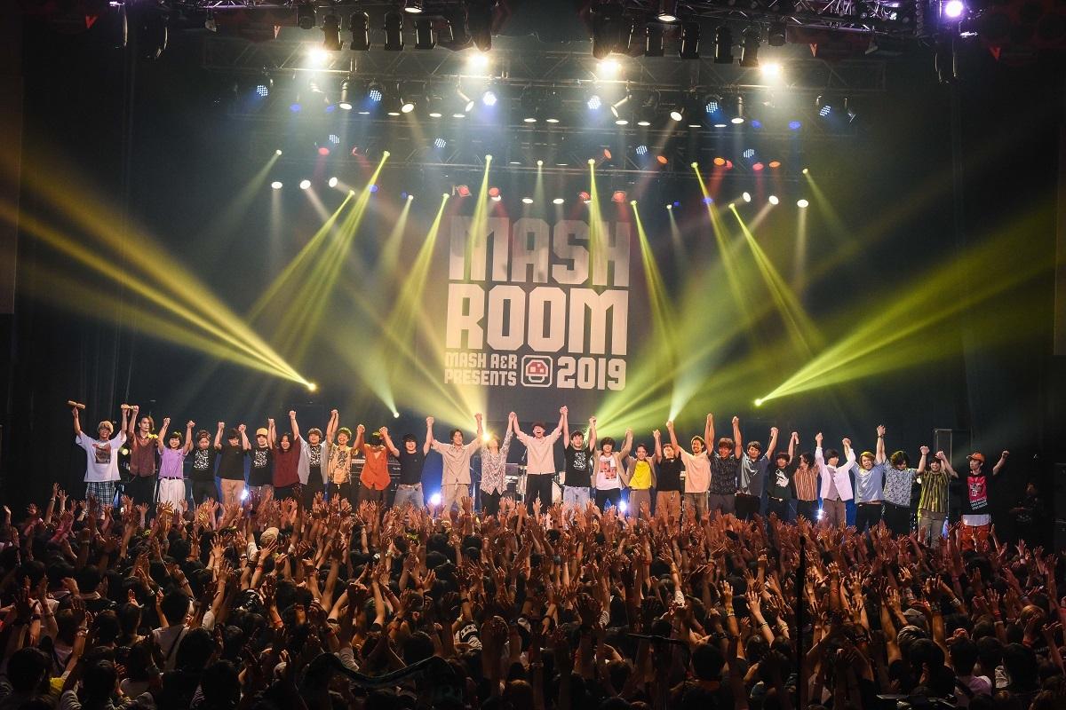 『MASHROOM 2019』 撮影=Masanori Fujikawa