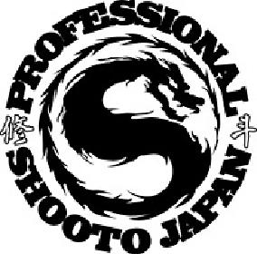 因縁のWタイトル戦!『PROFESSIONAL SHOOTO』で黒部vsSARAMI、そして猿丸vs黒澤