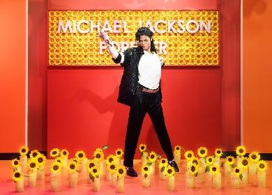 """マイケル・ジャクソンの命日を""""ひまわり""""で偲ぶ マダム・タッソー東京で追悼企画を実施"""