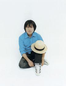 中村一義 新曲「世界は変わる」がアニメ『エンドライド』エンディングテーマに