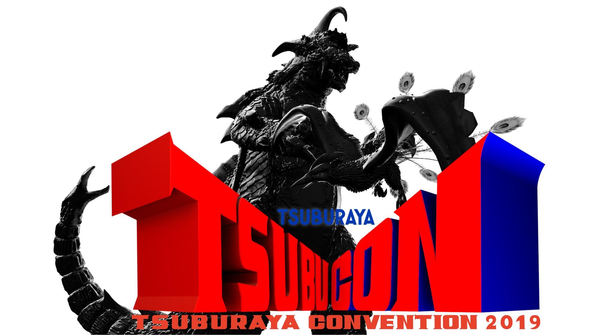 『TSUBURAYA CONVENTION 2019』ロゴ (C)円谷プロ (C)Eiichi Shimizu,Tomohiro Shimoguchi (C)ULTRAMAN製作委員会