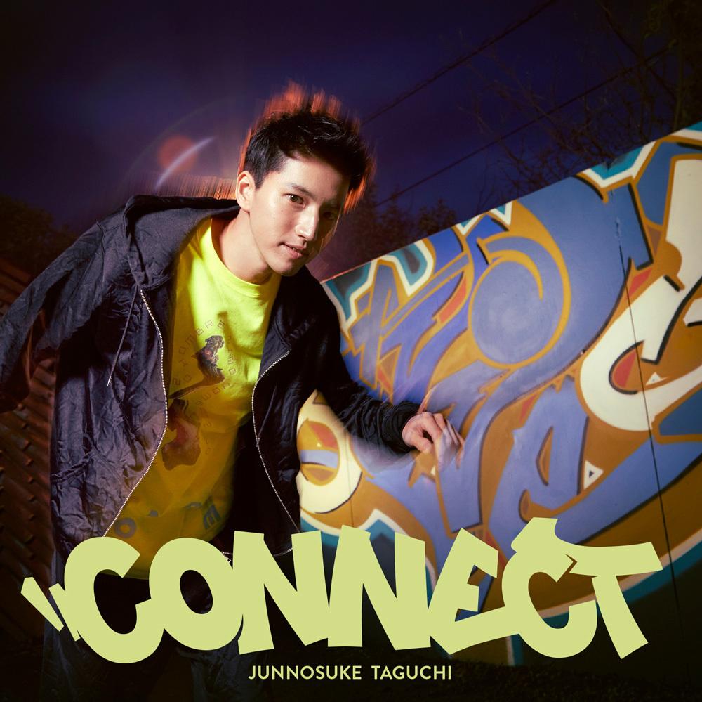 田口 淳之介1st Single「Connect」通常盤