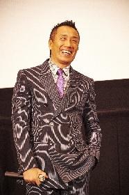 長渕剛 歌手として初の舞台挨拶でファンに誓う「みんなと一喜一憂して、幸せを感じて生きていきたい」