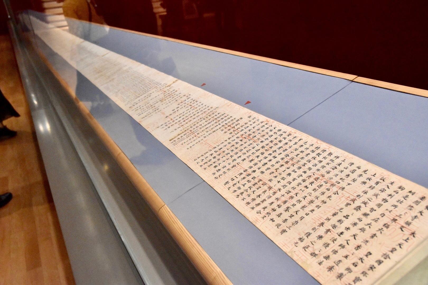 巻頭には光明皇后のお祈りの言葉が綴られ、「太上天皇(聖武天皇)のために、国家の貴重な宝を捧げて東大寺に奉納する」との旨が記載されている。 正倉院宝物《東大寺献物帳(国家珍宝帳)》 奈良時代 天平勝宝八歳(756年) 正倉院蔵 前期展示
