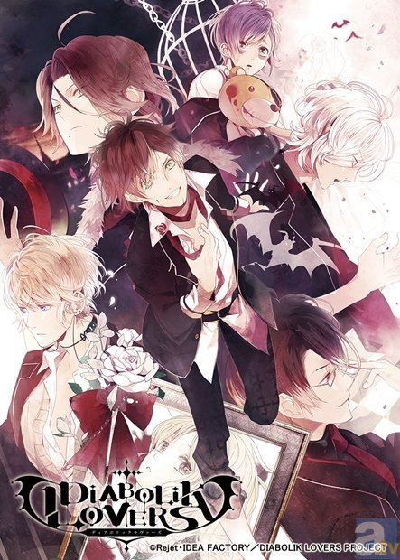 アニメ『DIABOLIK LOVERS』DVD-BOX化決定