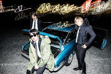 KING BROTHERS、THE BLACK CINEMAとのスプリット7インチアナログ盤を6月に発売