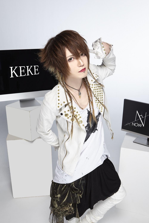 NOW / KEKE