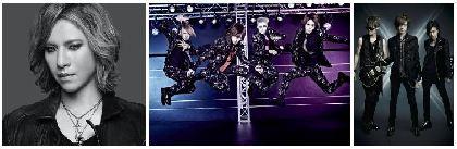 YOSHIKI 12月22日『Mステ』直後にゴールデンボンバー&BREAKERZと生放送