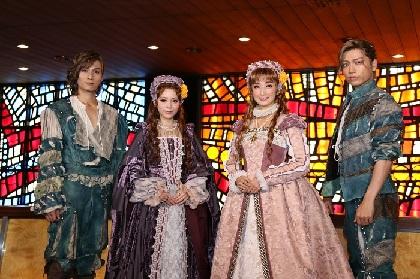 花總まり、平野綾が3年ぶりに描く英女王の物語!ミュージカル『レディ・ベス』初日前会見