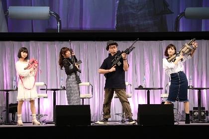 ガンマニアの原作者がこだわった銃声と音真似を当てろ! 『AnimeJapan 2018』『ソードアート・オンライン オルタナティブ ガンゲイル・オンライン』ステージイベント