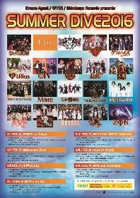 V系3レーベルが贈る夏のツアーにSick2、シビレバシル、MJOら参戦
