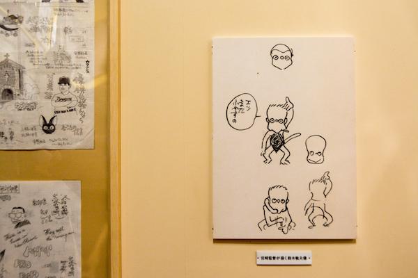 『宮崎監督が描く鈴木敏夫像』
