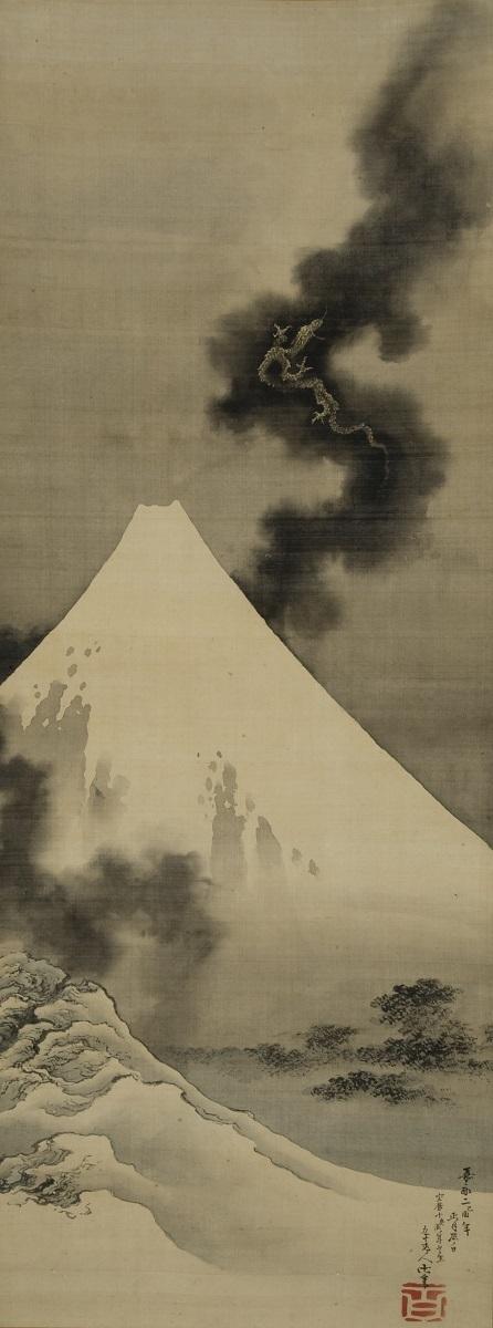 《富士越龍図》 嘉永2年(1849) 北斎館