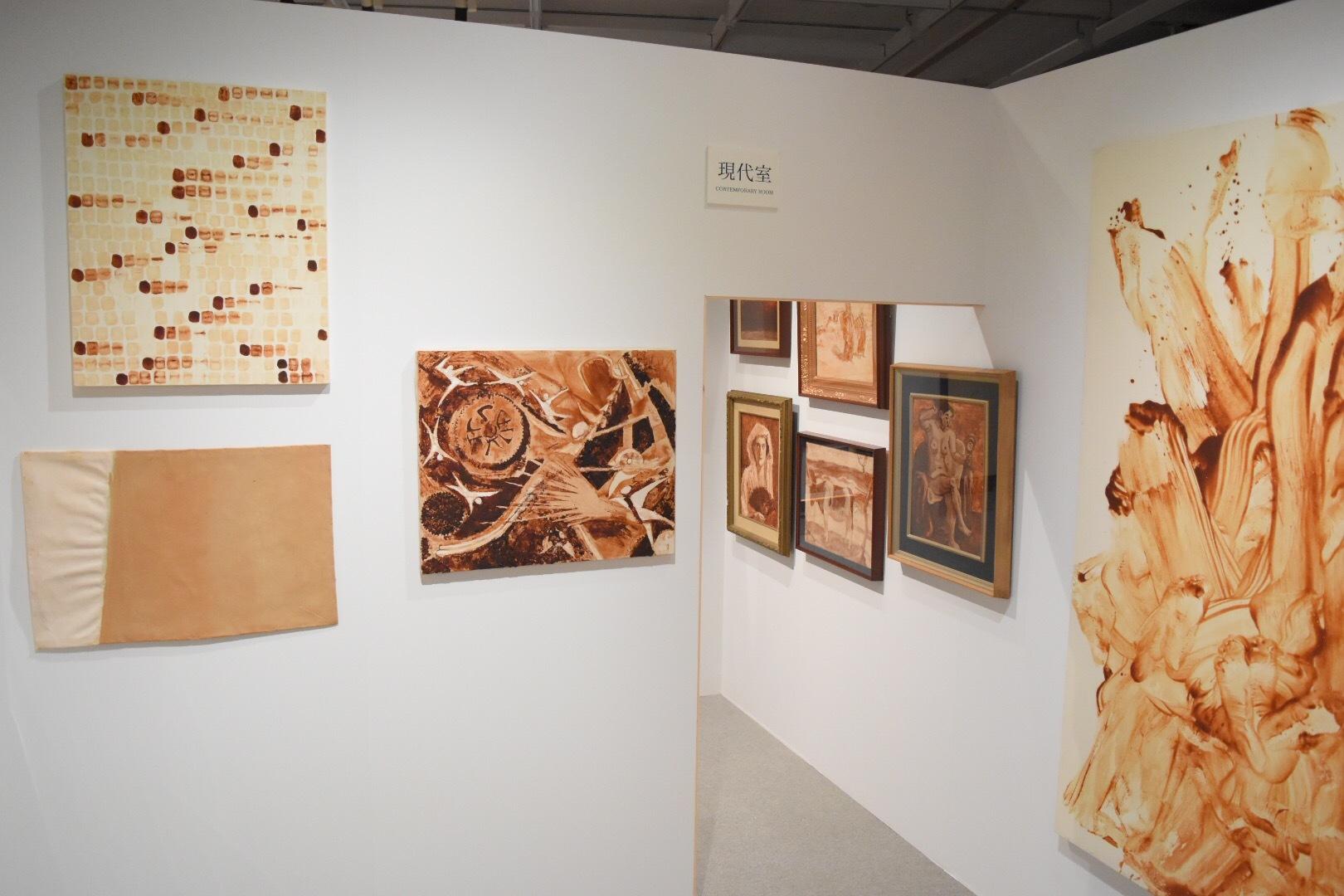 《醤油画資料館》(現代室)1999年
