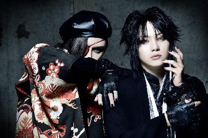 佐藤流司 &HAKUEIのバンドプロジェクト・The Brow Beat、Ryujiが和装で優艶に歌う新曲「ヤタガラスの影踏み」MV公開