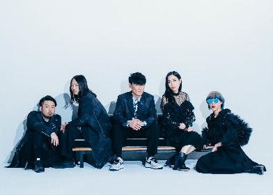 サカナクション、新アルバム『834.194』完全生産限定盤ボーナストラックの詳細を発表