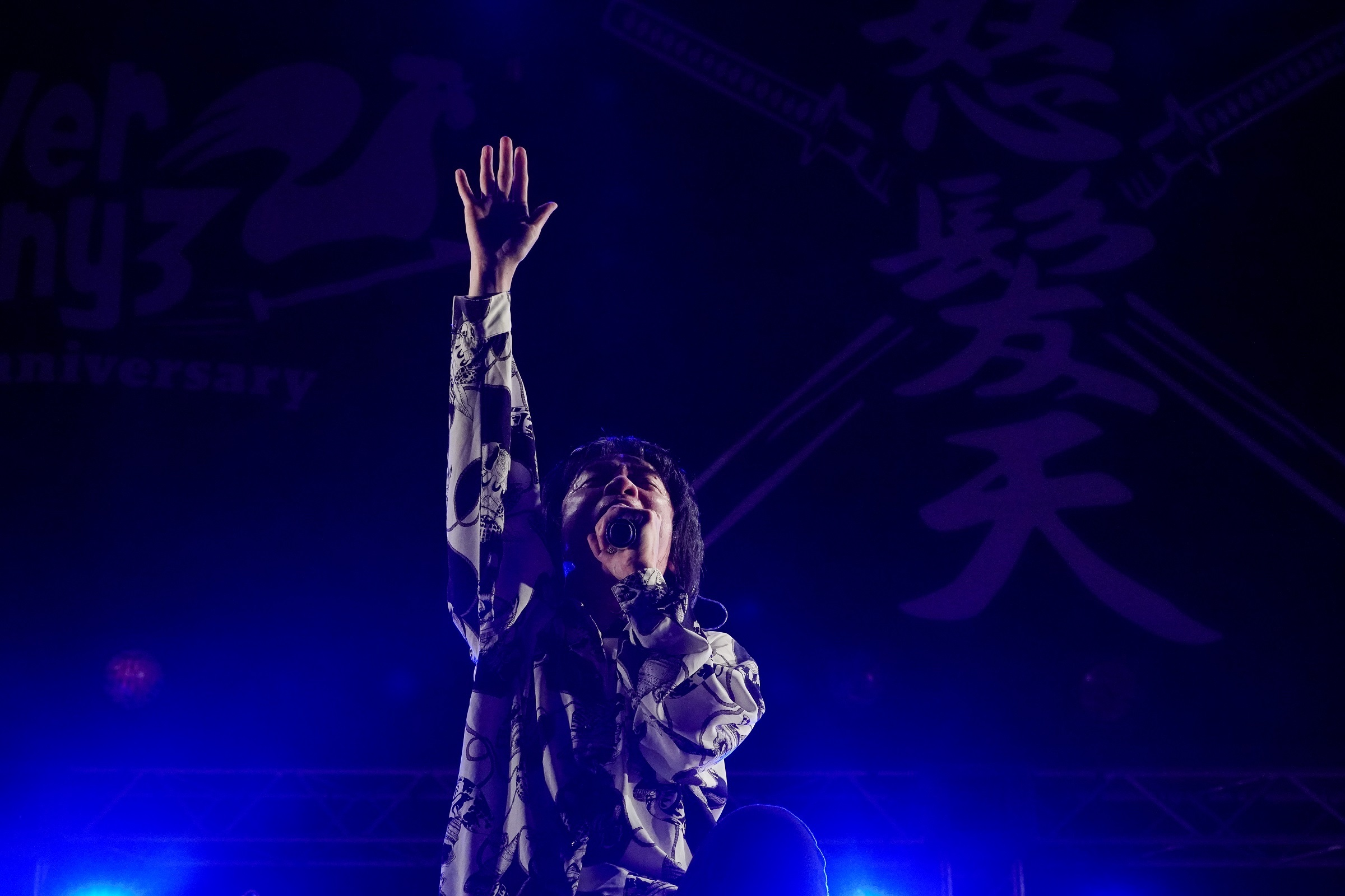 鈴木圭介(フラワーカンパニーズ / Vo)
