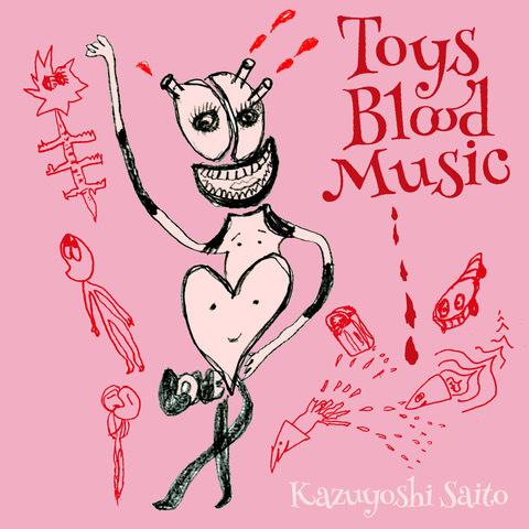 斉藤和義『Toys Blood Music』通常盤