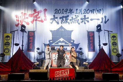 ベリーグッドマン、最大規模のツアーが地元・大阪よりスタート 大阪城ホールでのワンマン公演の開催も発表に