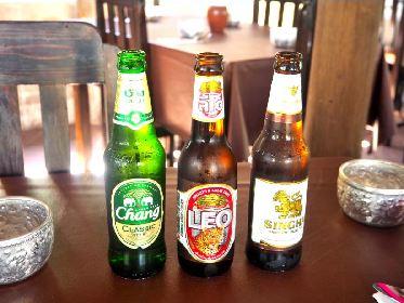 旅を愛する人々が集うビール&バーベキューイベント『世界の旅グルメ会』申込み開始