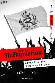 佐香智久、STU48の沖侑果ら出演杉浦タカオプロデュース「SEPT」最新作『ReAnimation』がシアターサンモールにて上演決定