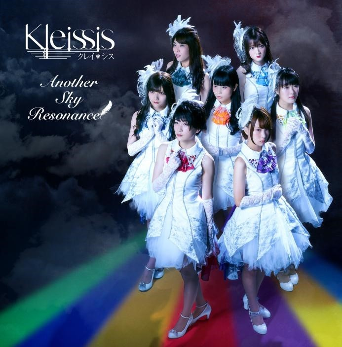 Kleissisの2ndシングル「Another Sky Resonance」ジャケ写