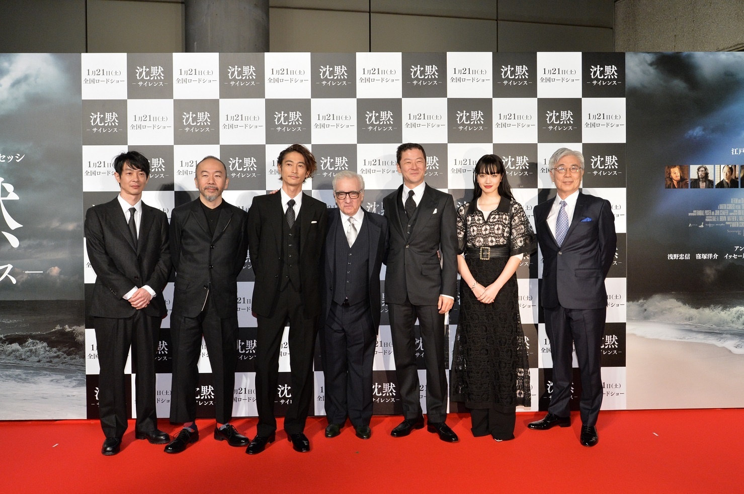 左から、加瀬亮、塚本晋也、窪塚洋介、マーティン・スコセッシ監督、浅野忠信、小松菜奈、イッセー尾形