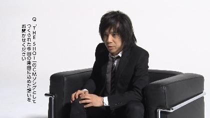 宮本浩次(エレカシ)、月桂冠「THE SHOT」新CMメイキング&インタビュー動画を公開